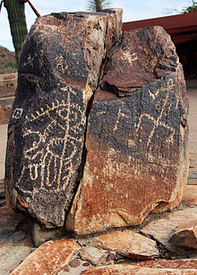 Taliesen-petroglyph2
