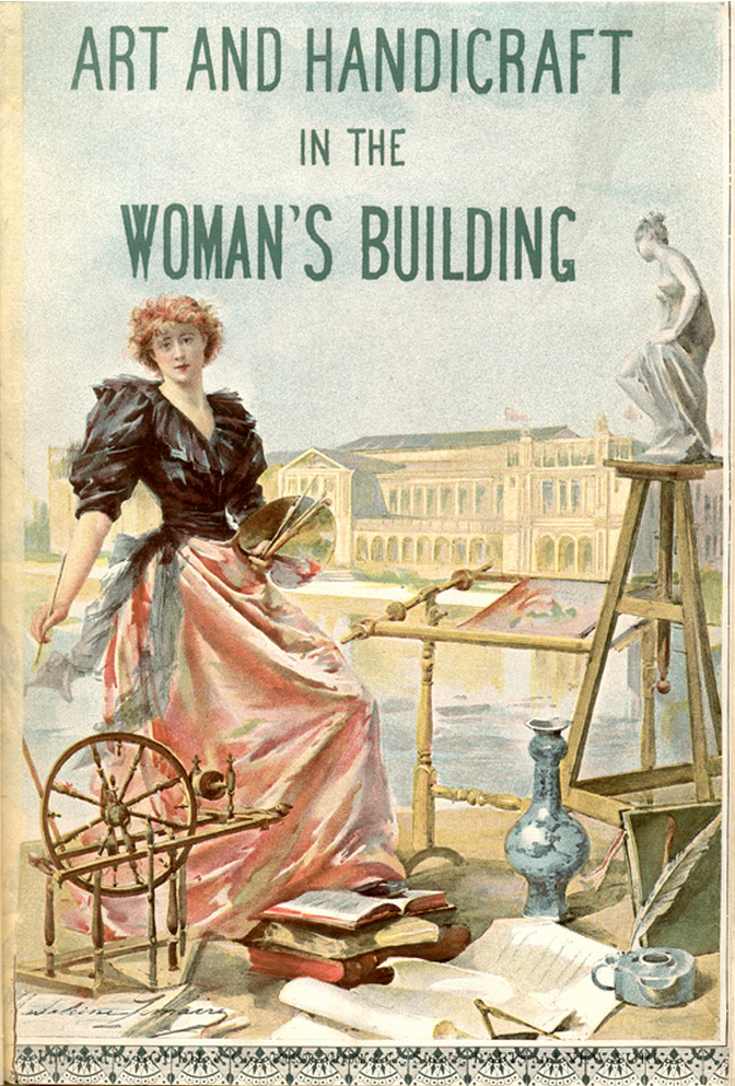 woman's building — The Cheapest University